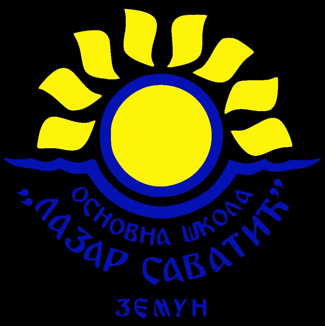 ОШ Лазар Саватић, Земун