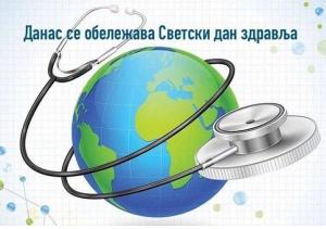 Светски дан здравља